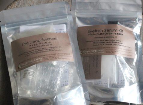 まつ毛美容液、目元美容液★ニュージーランドから手作りナチュラルコスメ
