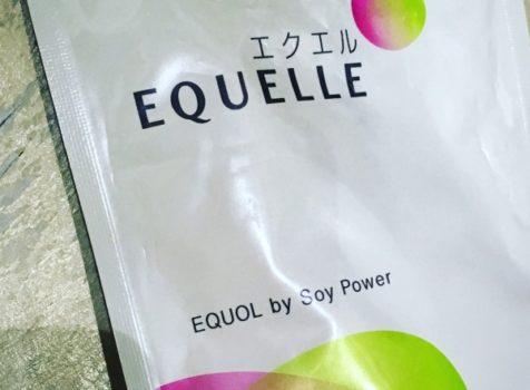 「エクエル」 エクオール含有食品
