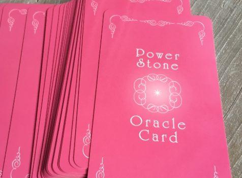 パワーストーンオラクルカード