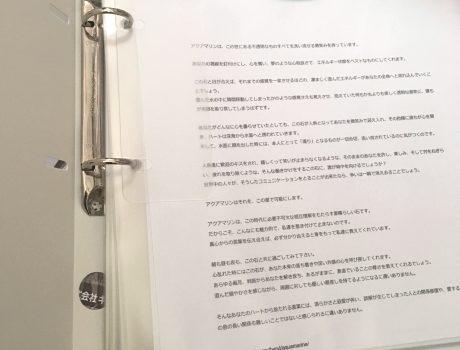 コクヨ  リングファイル
