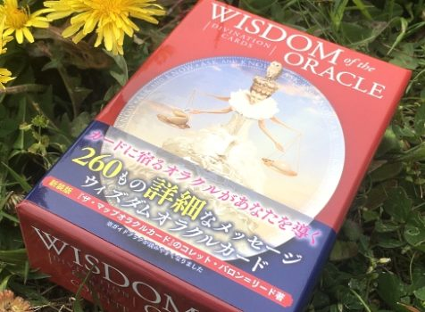 NEW☆「ウィズダムオラクルカード」