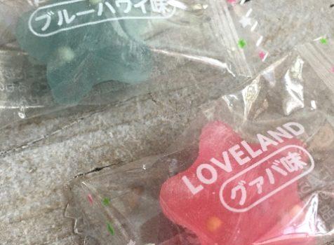 LOVELAND☆