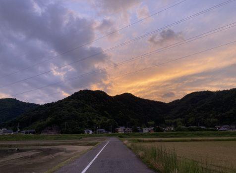 覚醒 Zenitsu Theme