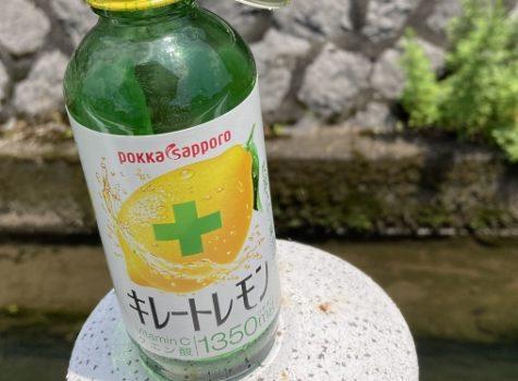 青龍の流れ★浄化&デトックス