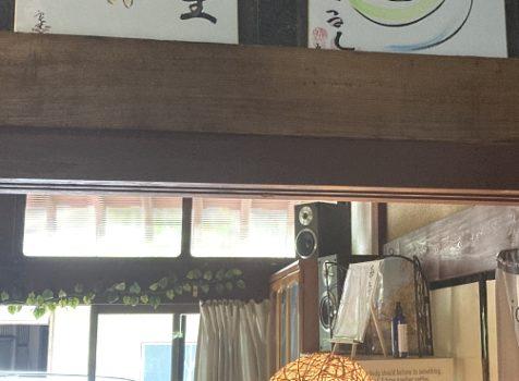 カフェ「森鈴」からメッセージ🍎